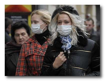 Лечения гриппа